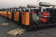 Site battery generator