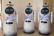Let innovation be your problem solver......as Rwanda deploys robots to screen the coronavirus (COVID-19) from people. Photo, supplied