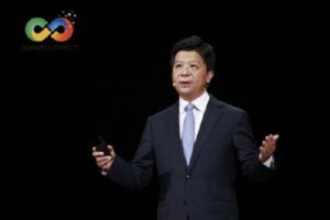 Huawei Board Member and President of Enterprise Business Group (BG), Peng Zhongyang