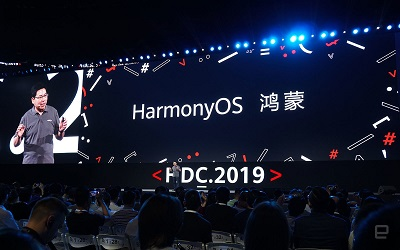 Huawei CEO for Consumer Business Group, Richard Yu. Photo, supplied by Huawei Technologies