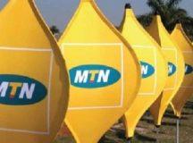 MTN, photo by Gift Ndolwane, CAJ News