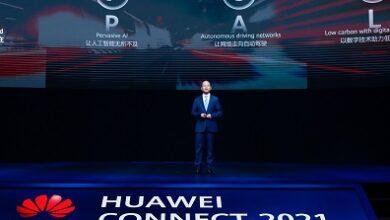 Huawei Rotating Chairman, Eric Xu