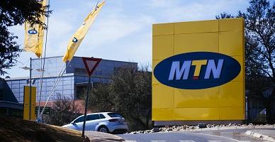 MTN logo 2021